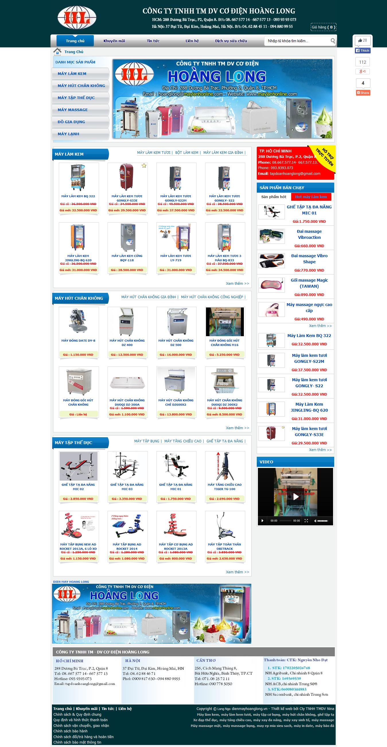 Mẫu website bán đồ gia dụng 1039