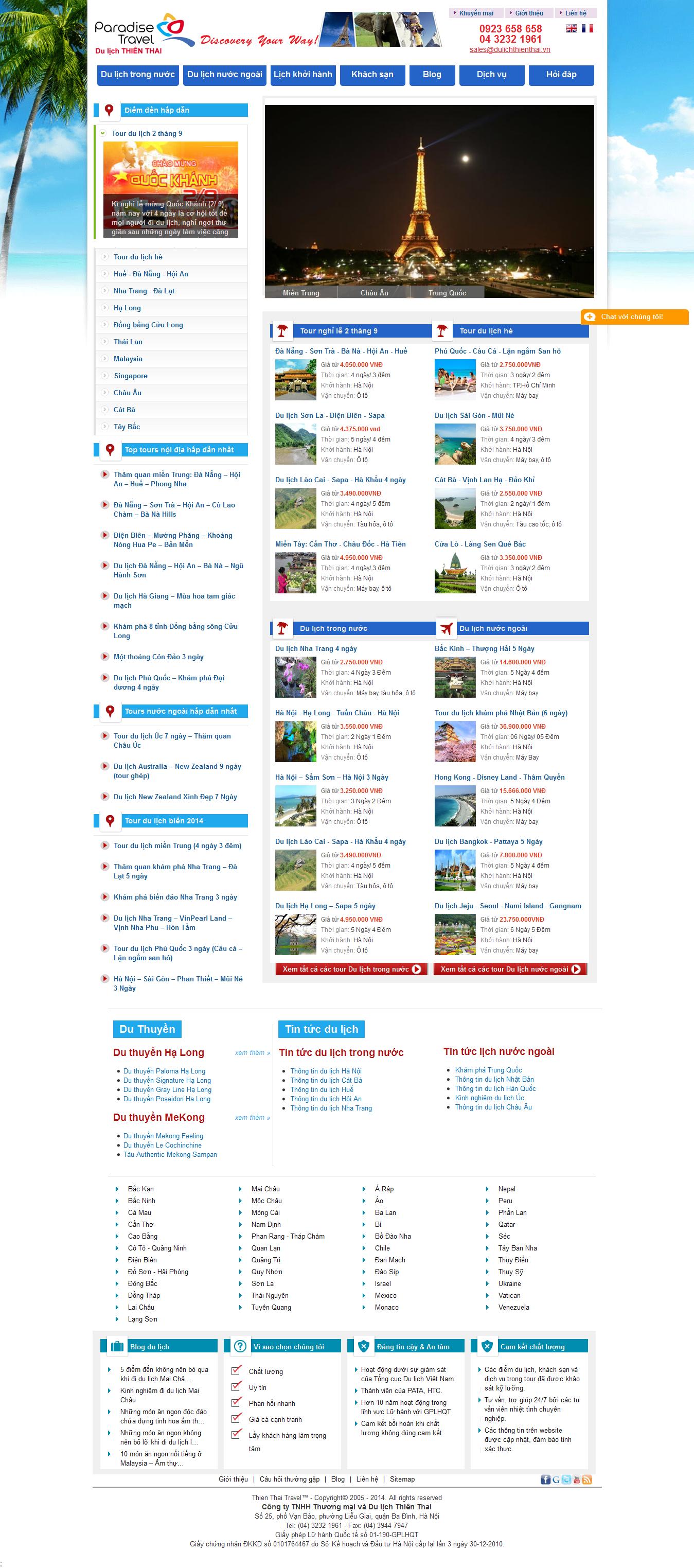Mẫu website du lịch 1050