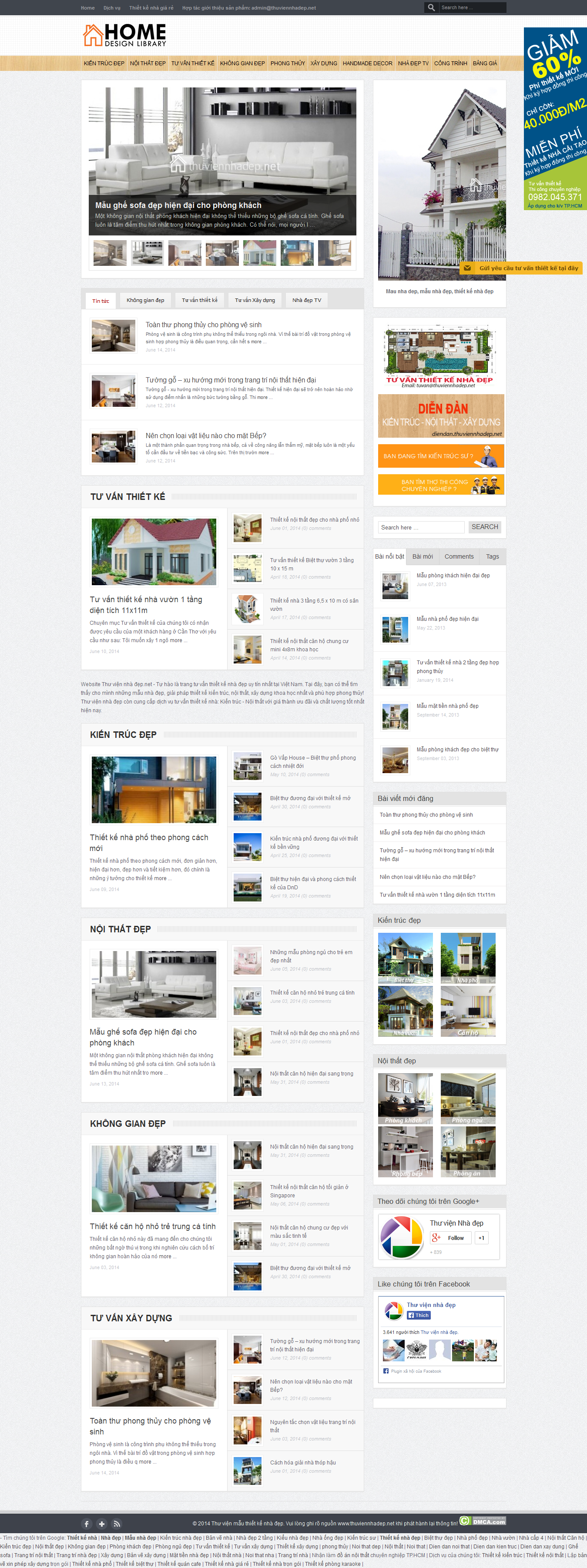 Mẫu website thiết kế nội thất 10149