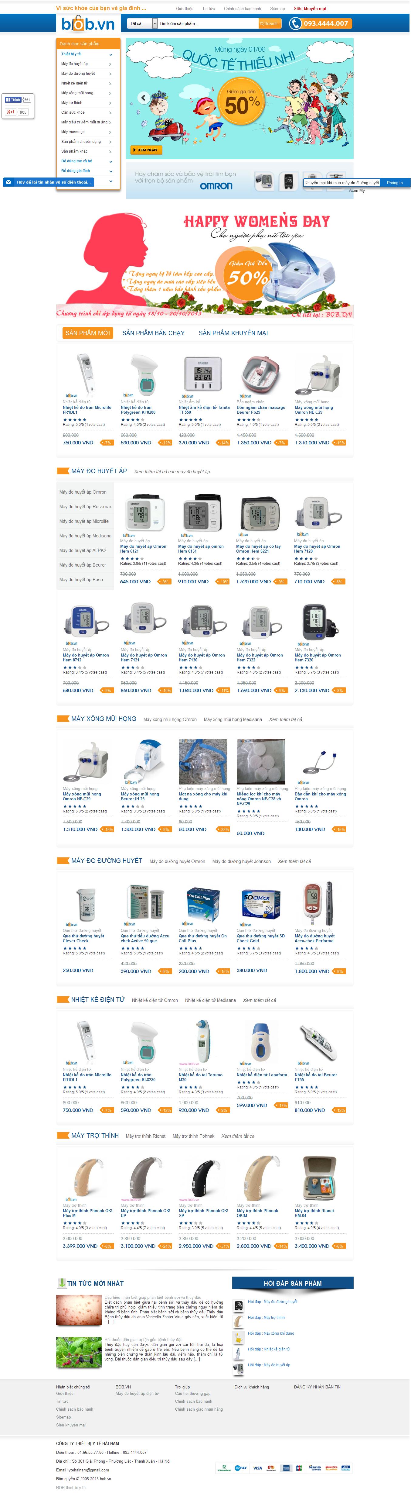 Mẫu website thiết bị y tế 10457