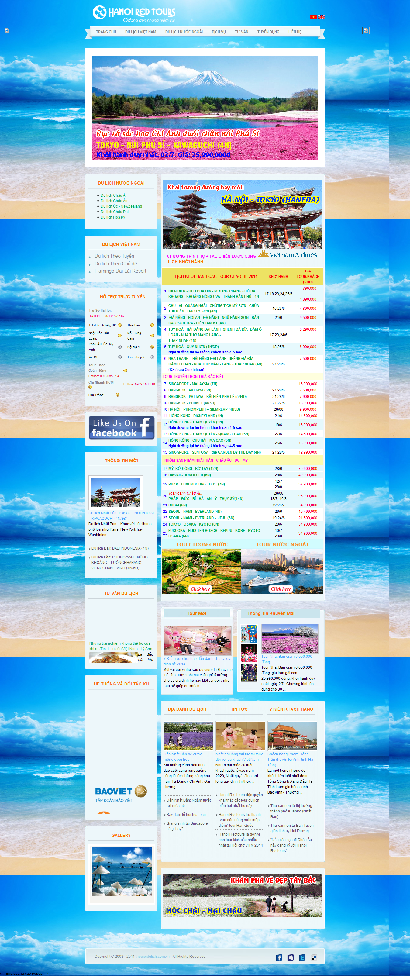 Mẫu website du lịch 1062