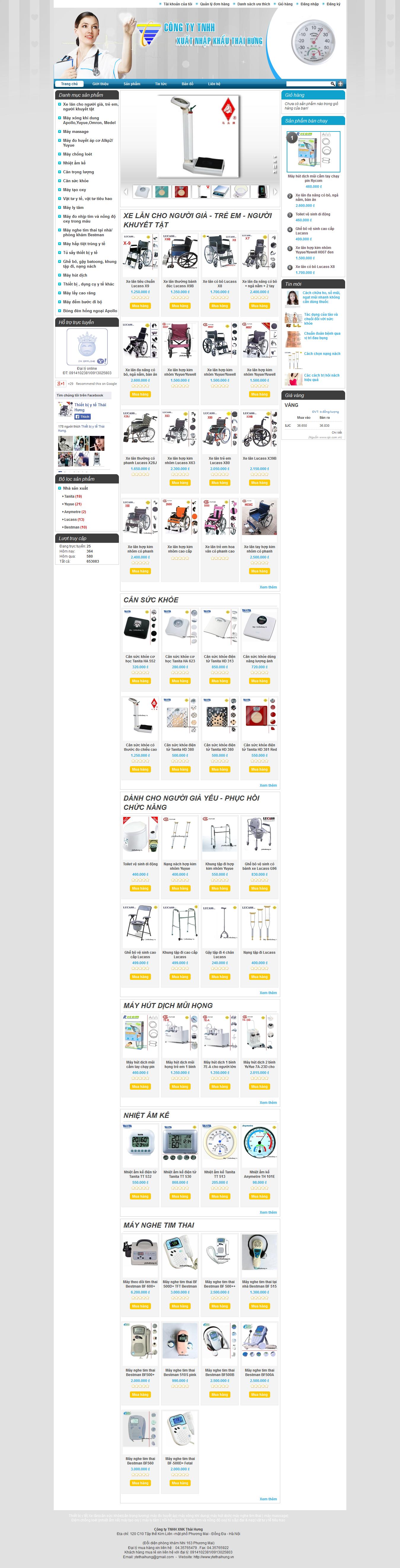 Mẫu website thiết bị y tế 10459