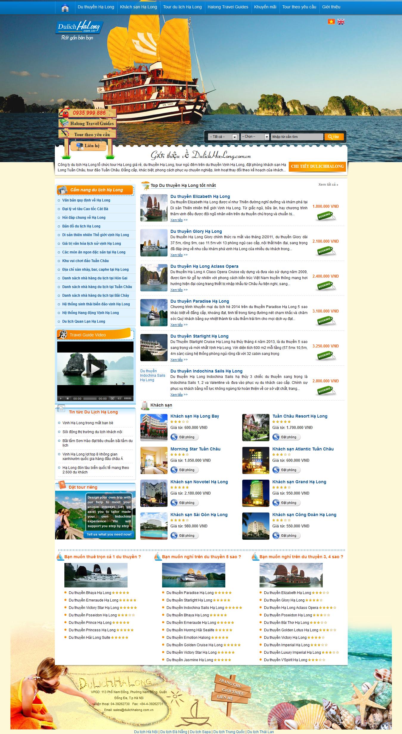 Mẫu website du lịch 1064