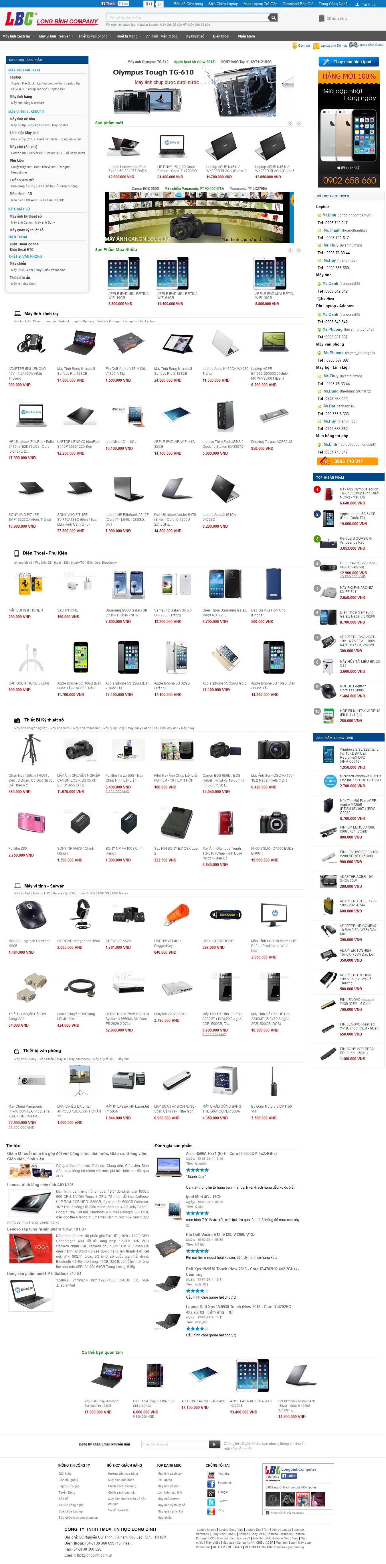 Mẫu website thương mại điện tử 10202