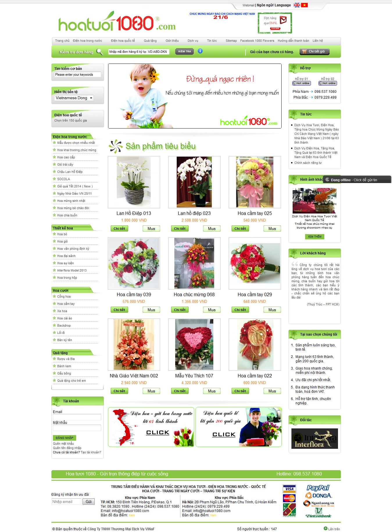 Mẫu website bán hoa 10124