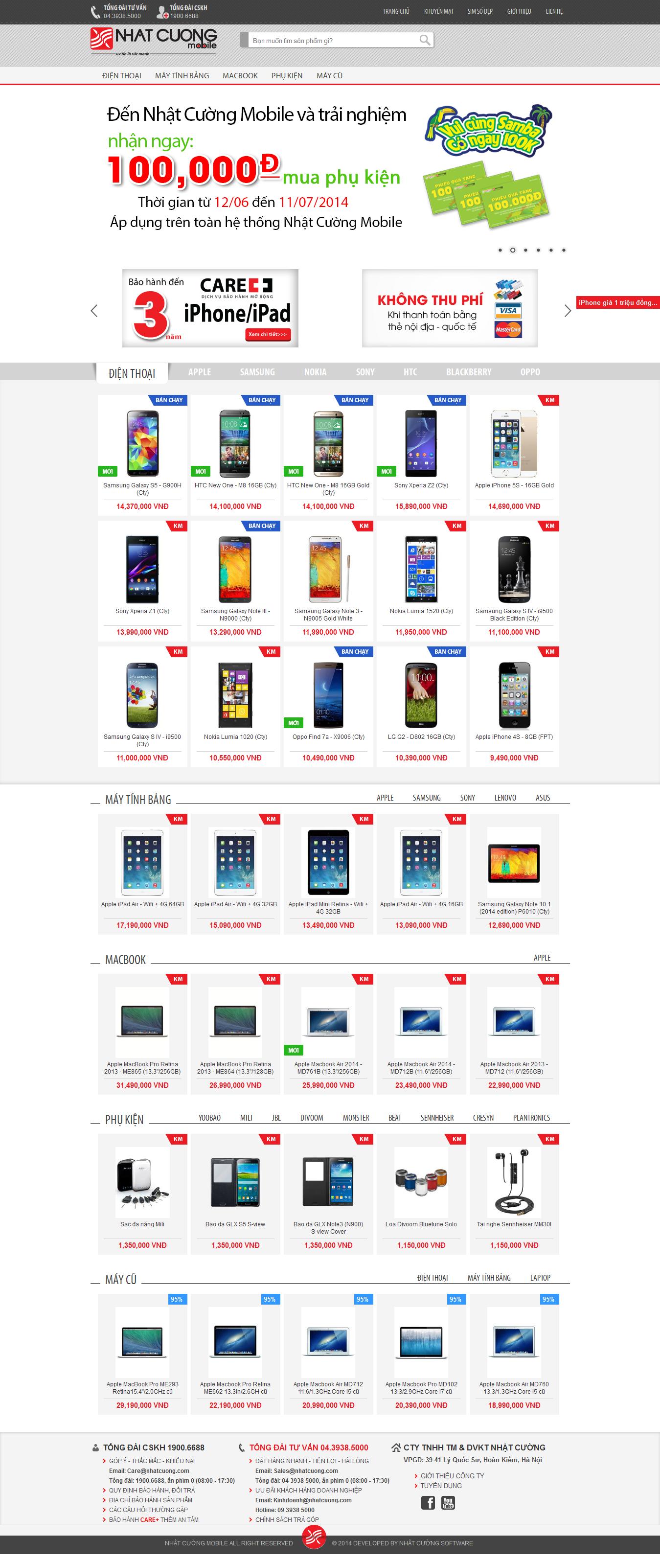 Mẫu website bán hàng di động 10105