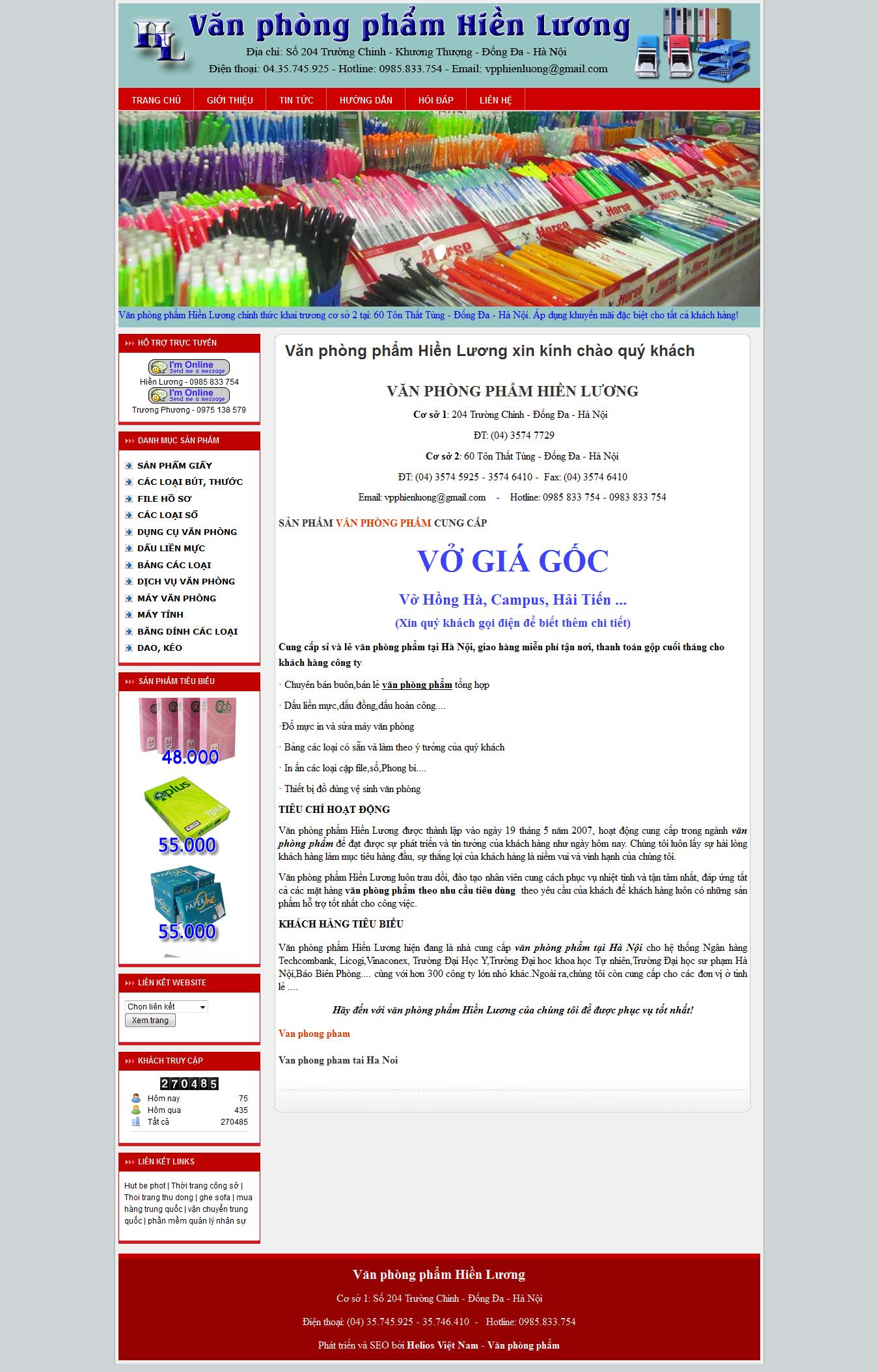 Mẫu website văn phòng phẩm 10493