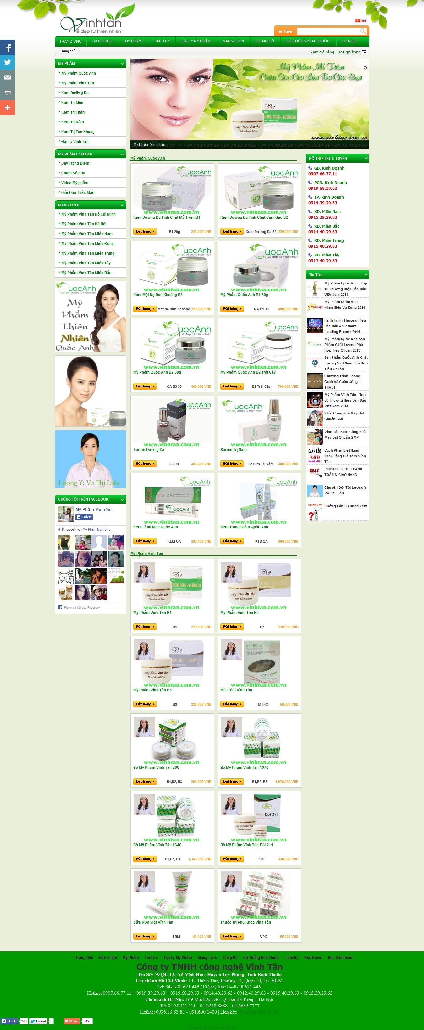Mẫu website mỹ phẩm 10482