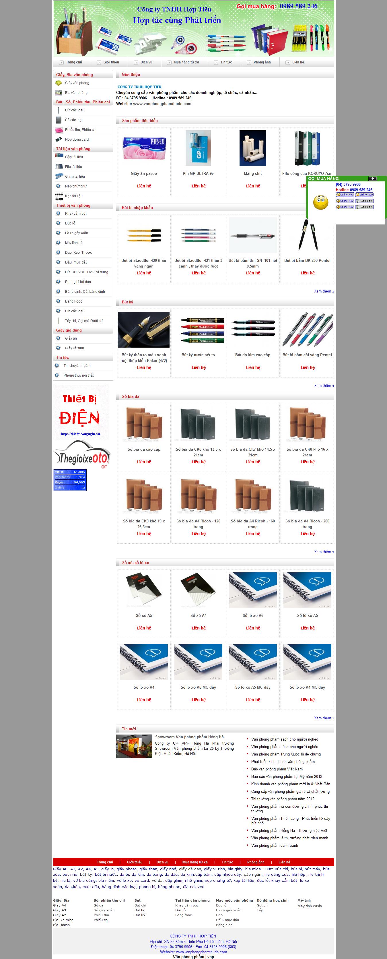 Mẫu website văn phòng phẩm 10503