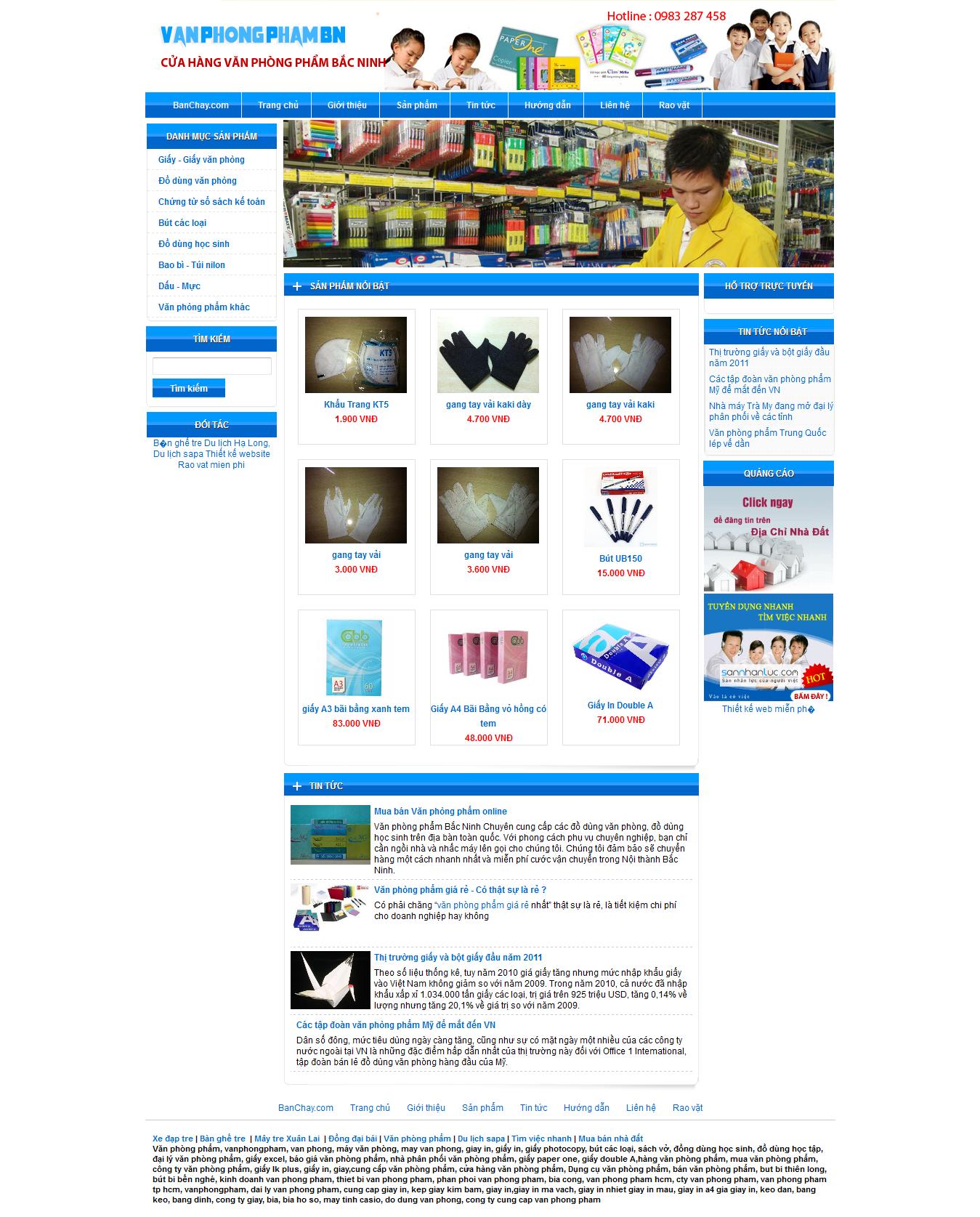 Mẫu website văn phòng phẩm 10504
