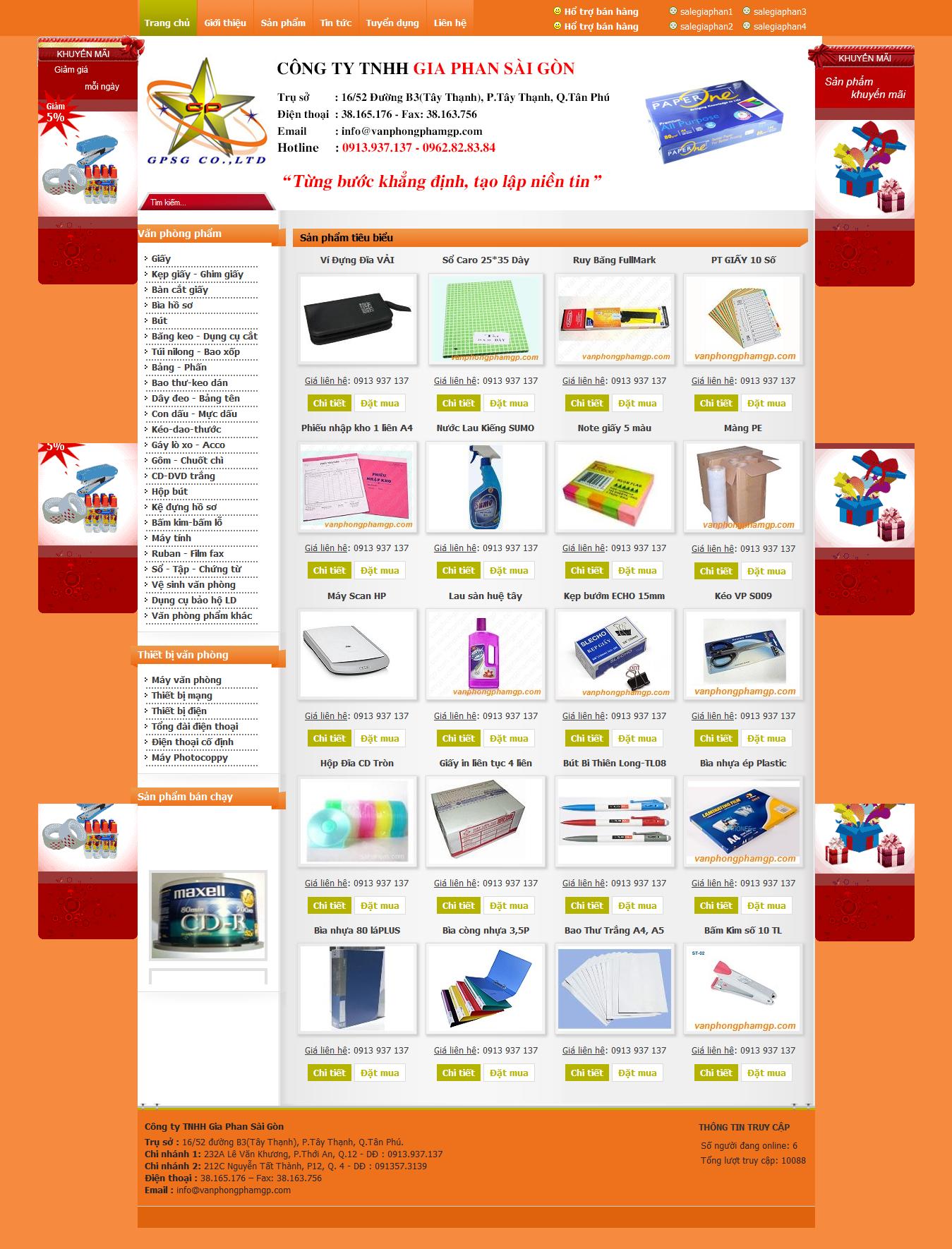Mẫu website văn phòng phẩm 10485