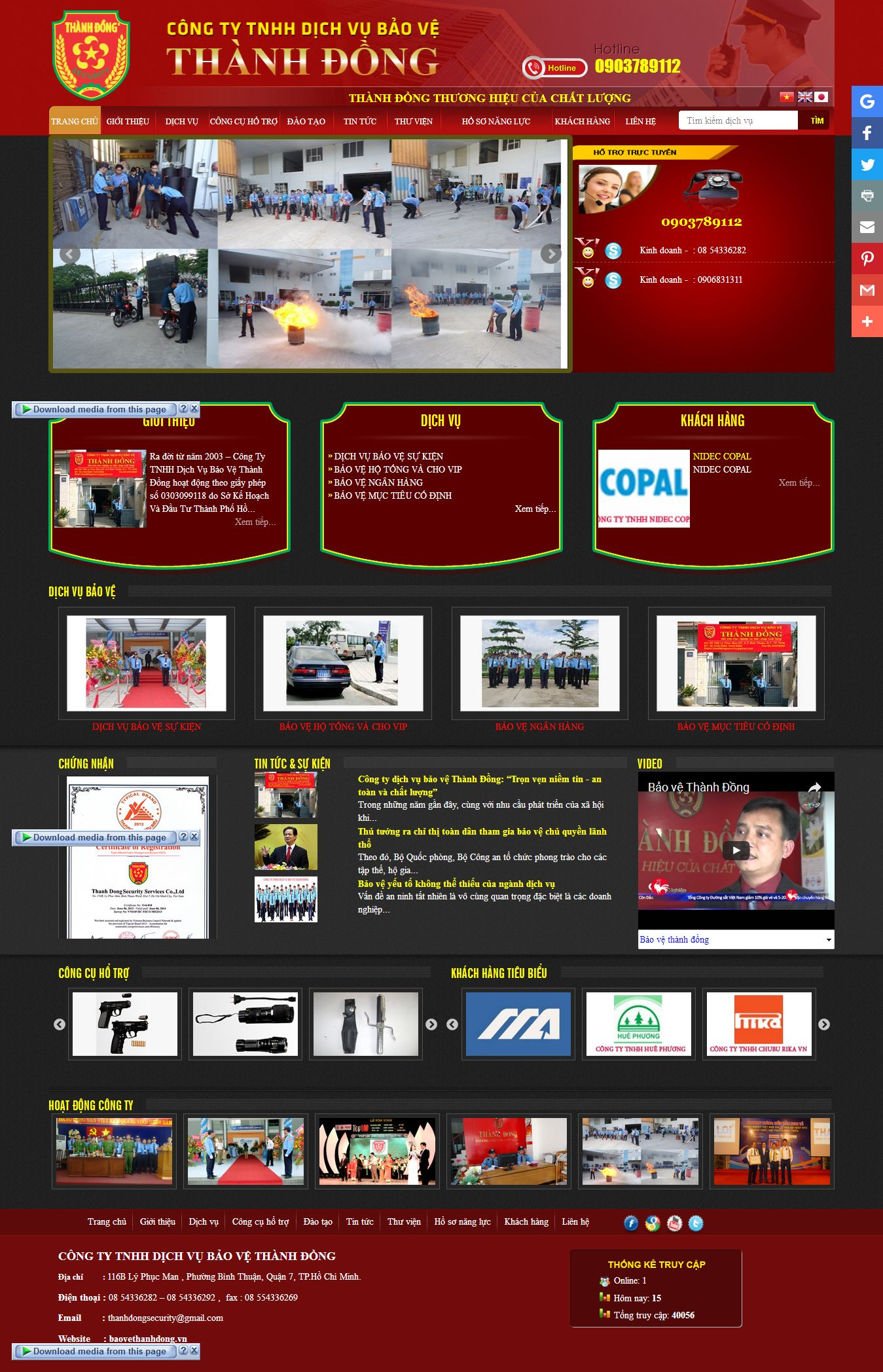 Mẫu website dịch vụ bảo vệ 3491