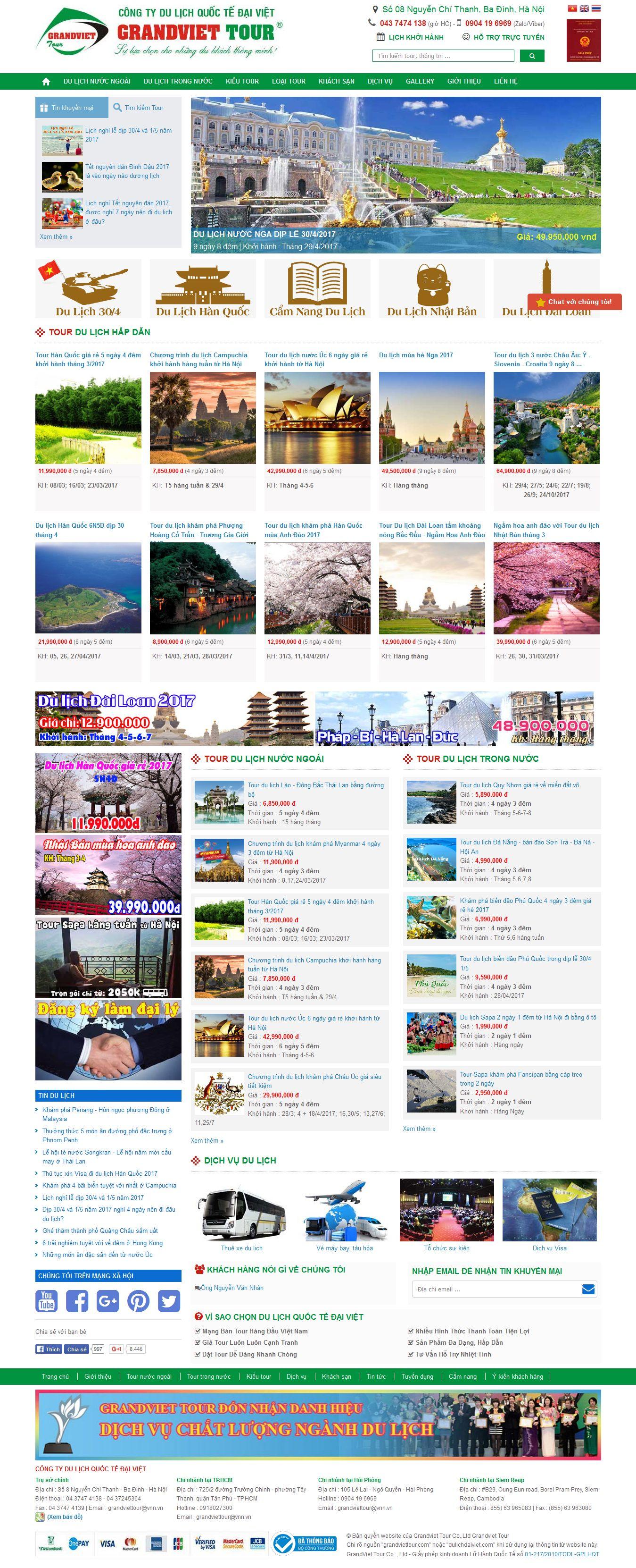 Mẫu website du lịch 1060